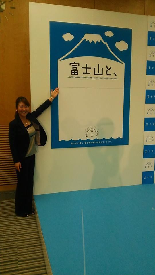 /></p> <p>私は手っ取り早く?、「富士山とナポリタン!!」<span class=
